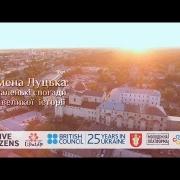 Юзефа Поляновська | Імена Луцька: маленькі спогади з великої історії