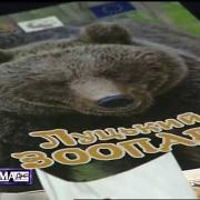 «Тема дня»: Луцький зоопарк (ефір від 22.04.2017)