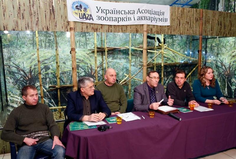 Луцький зоопарк — в Українській Асоціації зоопарків та акваріумів(Фото), фото-5