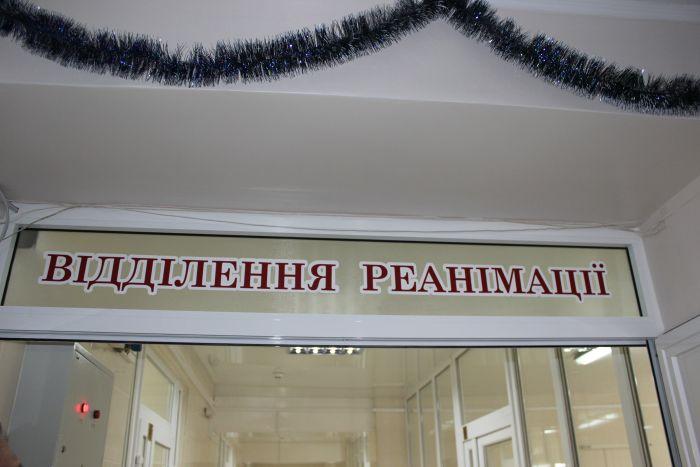 У Луцькій міській клінічній лікарні відкрито оновлене відділення реанімації(ФОТО), фото-1