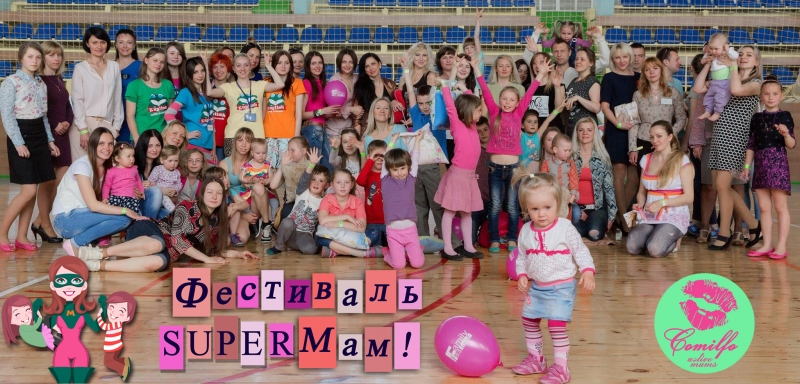 У Луцьку влаштували свято для superмам (Фото), фото-9
