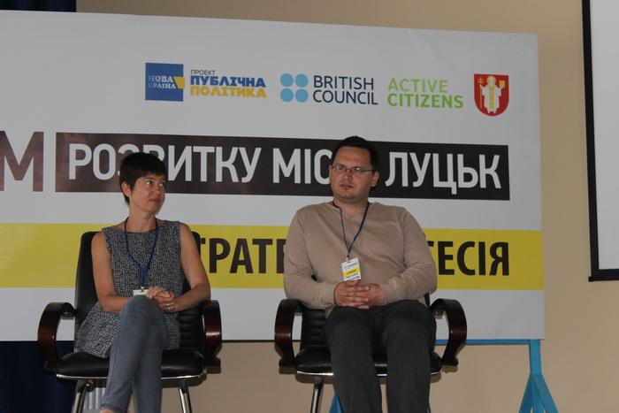 Лучани обговорюють стратегію Луцька (ФОТО), фото-1