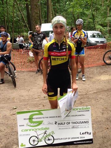 Нові спортивні здобутки луцьких велосипедистів!(Фото), фото-2