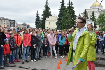 """The """"Green School"""" Festival – the Highlight of the Europe Day"""