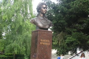 У Луцьку відкрили перший в Україні пам'ятник Олені Пчілці