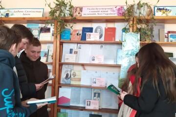 У бібліотеці-філії №3 відкрито виставку архівних документів про Лесю Українку