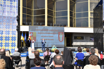 The city of Lutsk celebrated its 935th anniversary