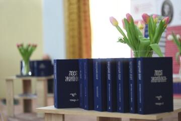"""У """"Лесиному виші""""  презентували повне академічне зібрання творів Лесі Українки у 14 томах"""