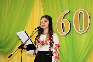 Заклад загальної середньої освіти №16 відзначив  60-ту річницю з дня створення