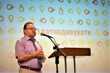 Керівники автоматизованих відділень Волинської дирекції АТ «Укрпошта» обговорили успіхи 2018-го року