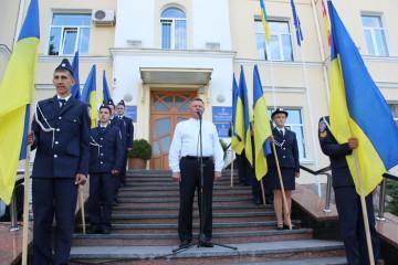 День Державного Прапора України - 2014