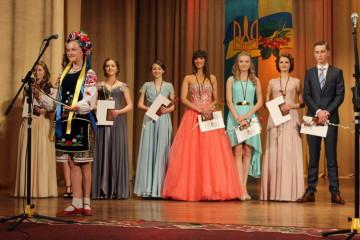 Вручення медалей найкращим випускникам - 2013