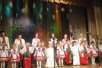 """Фестиваль вертепів """"З Різдвом Христовим!"""""""