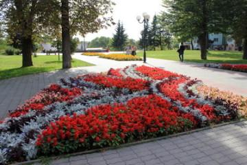 Згадаймо барви літа у нашому місті