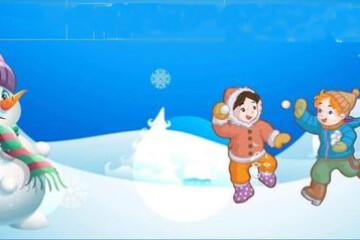 Запрошуємо на зимові розваги