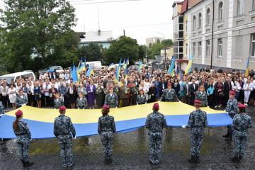 День Державного Прапора України 2017