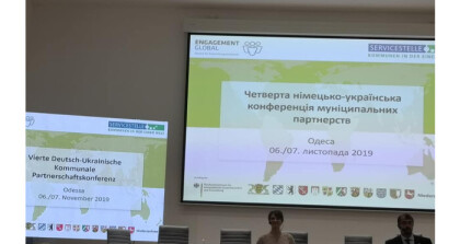 Prospects for the future cooperation between Ukrainian and German communities have been discussed during the conference in Odessa