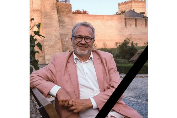 Луцька міська рада висловлює співчуття з приводу смерті Тараса Веніаміновича Рабана