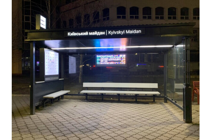 "Installation of  ""smart "" bus stops has been completed in Lutsk"