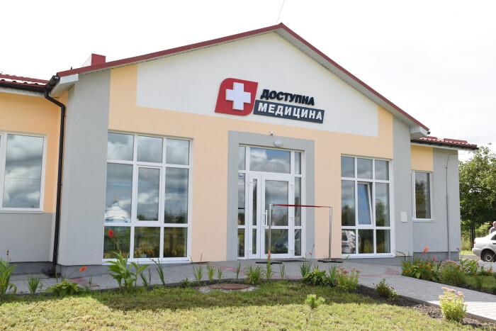Результати об'єднання — модернізована амбулаторія сімейної медицини у Прилуцькому старостинському окрузі
