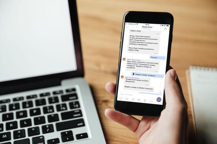 До переліку електронних сервісів ДКП «Луцьктепло» додається Viber-bot