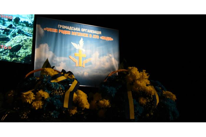 Лучани вшанували пам'ять загиблих у антитерористичній операції на сході України