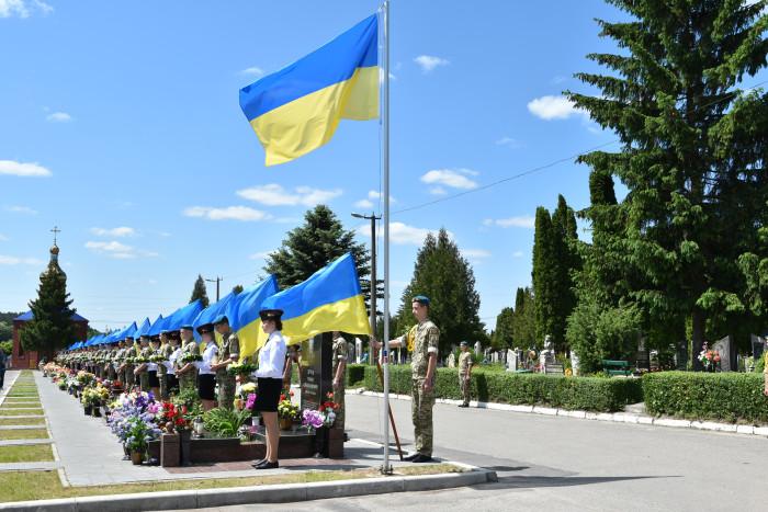 У Луцьку відбулися заходи з нагоди Дня вшанування пам'яті волинян, які загинули в АТО