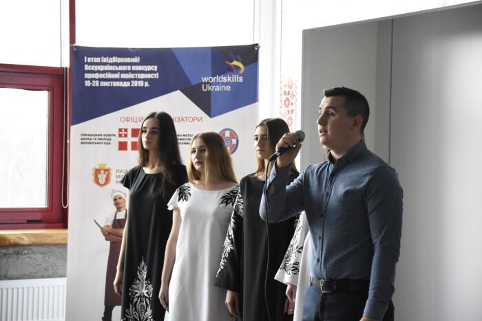У Луцьку відбудеться перший регіональний етап відбіркових змагань Всеукраїнського конкурсу WorldSkills Ukraine