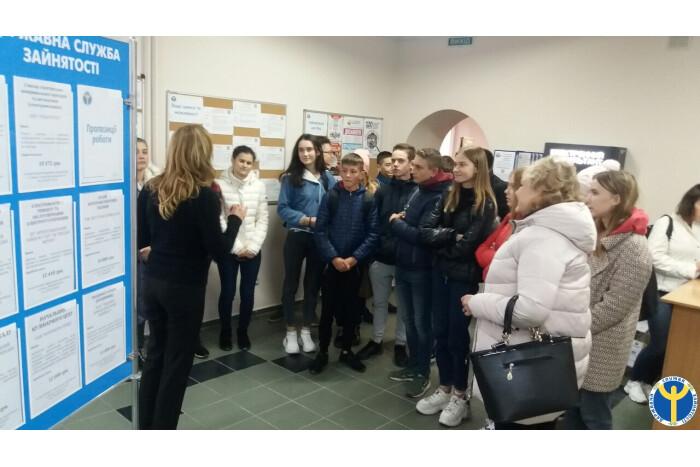 Учнів навчально-виховного комплексу №26 вчили правильного вибору професії