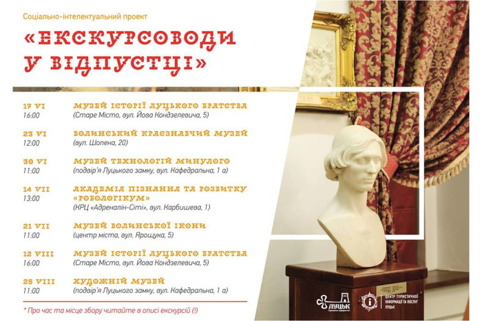 Запрошуємо відвідати найвідоміші музеї нашого міста