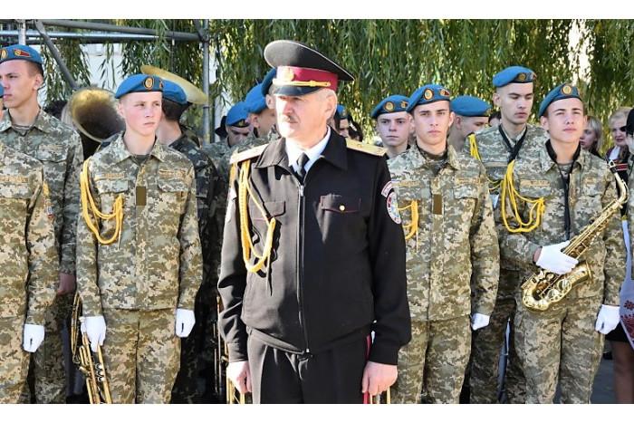 Відзначення з нагоди Дня захисника України