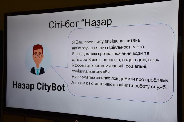 "У Луцьку презентували роботу електронного сервісу City-bot ""Назар"""