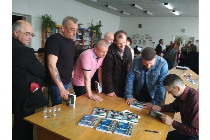У Луцьку відбулась презентація книги за авторством ветерана АТО