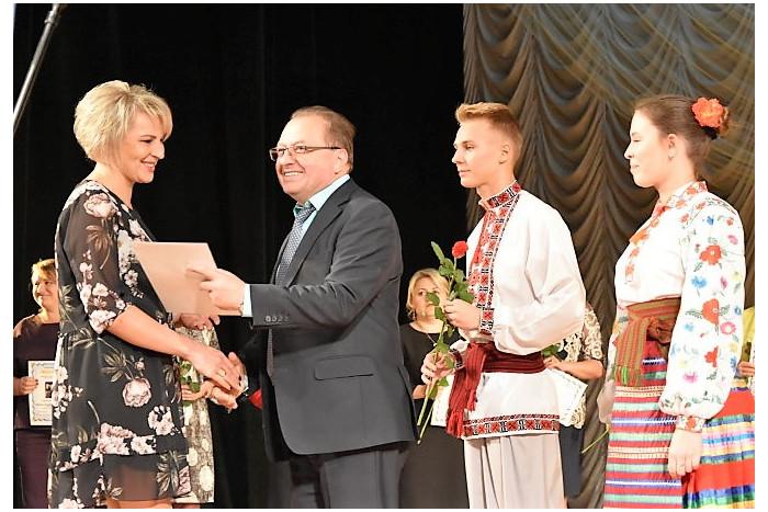 Вітання працівників освіти міста Луцька з нагоди професійного свята