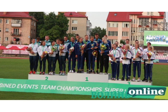 Lutsk hosted European Combined Events Team Championships (Super League