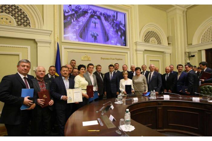 Григорія Пустовіта нагороджено Почесною Грамотою Верховної Ради України