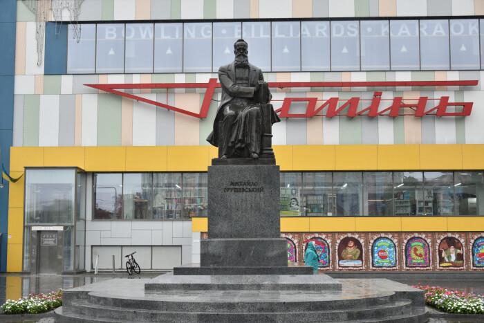У Луцьку відзначили 154-у річницю від дня народження Михайла Грушевського