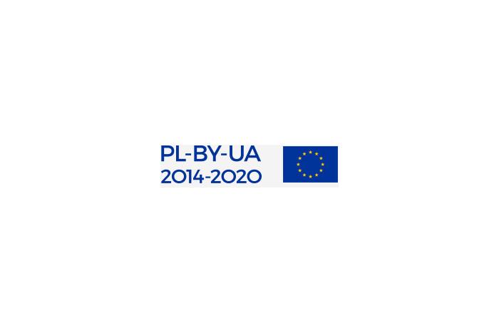 Луцьк відроджуватиме фольклорні традиції україно-польського прикордоння в рамках транскордонних проектів
