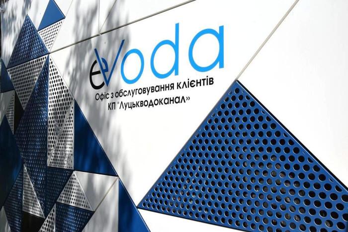 17 липня – офіційне відкриття сервіс-центру EVODA