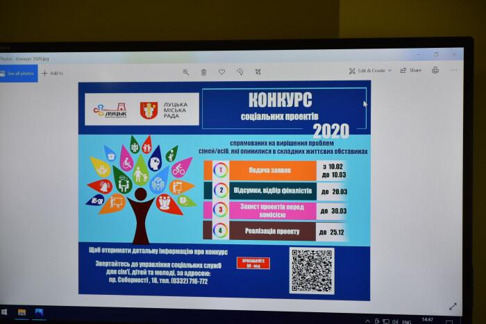У міській раді підбили підсумки конкурсу соціальних проєктів спрямованих на вирішення проблем сімей/осіб в складних життєвих обставинах у 2020 році