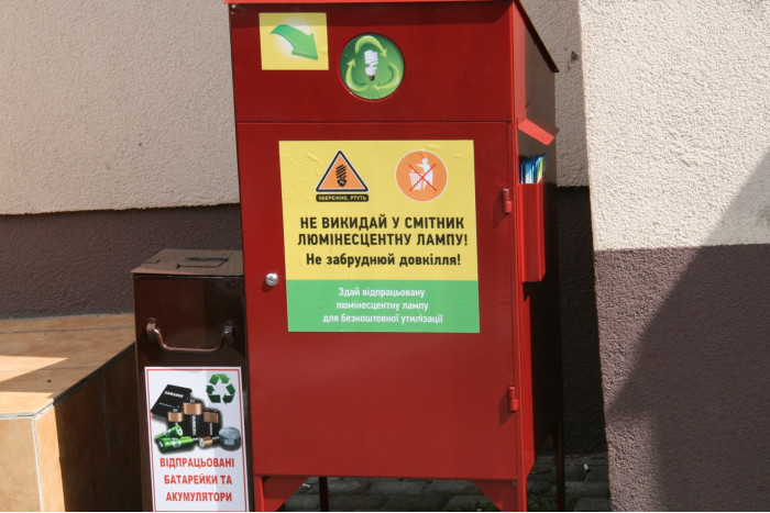 Біля департаменту ЦНАП встановили контейнери для збору небезпечних відходів від населення