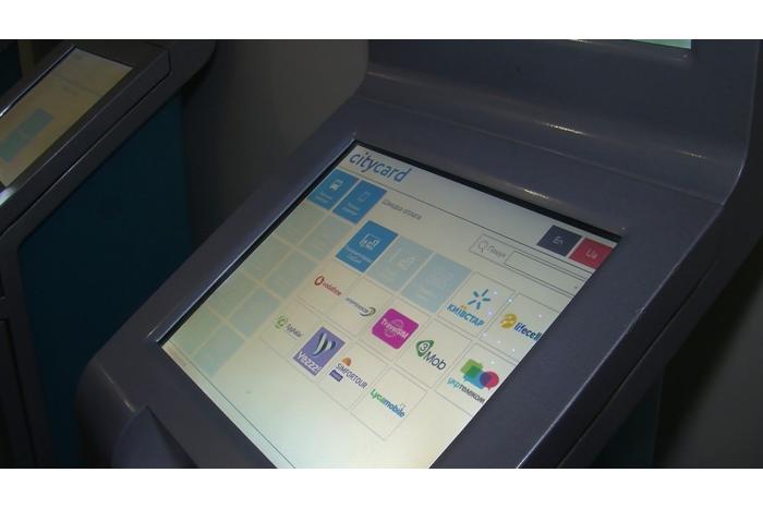 На вулиці Львівській, 61 встановлять термінал для поповнення електронних квитків на проїзд у громадському транспорті
