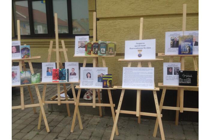 Працівники центральної міської бібліотеки для дорослих презентували виставку літератури «Лауреати премії імені Пантелеймона Куліша»
