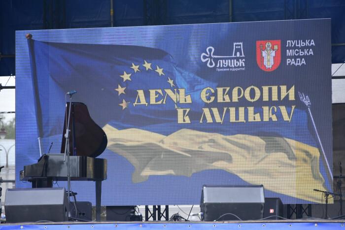 День Європи у Луцьку