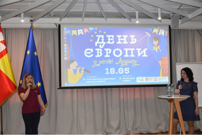 "Europe Day celebrations in Lutsk started with the international intellectual game ""EuroBrainGame-2019"""