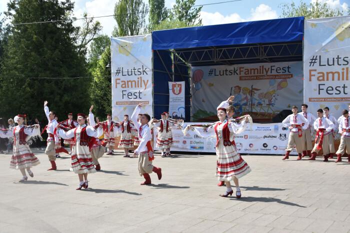 Фестиваль сім'ї Lutsk Family Fest