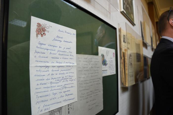 """У """"Лесиному виші"""" презентували виставку """"Історія з історіями, або Повне зібрання творів Лесі Українки"""""""