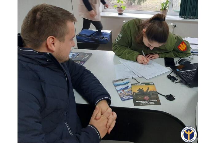 Проведено семінар з відбору кандидатів на військову службу за контрактом у Збройних Силах України