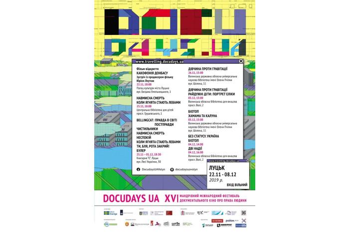 Запрошуємо на XVІ Мандрівний Міжнародний фестиваль документального кіно про права людини Docudays UA