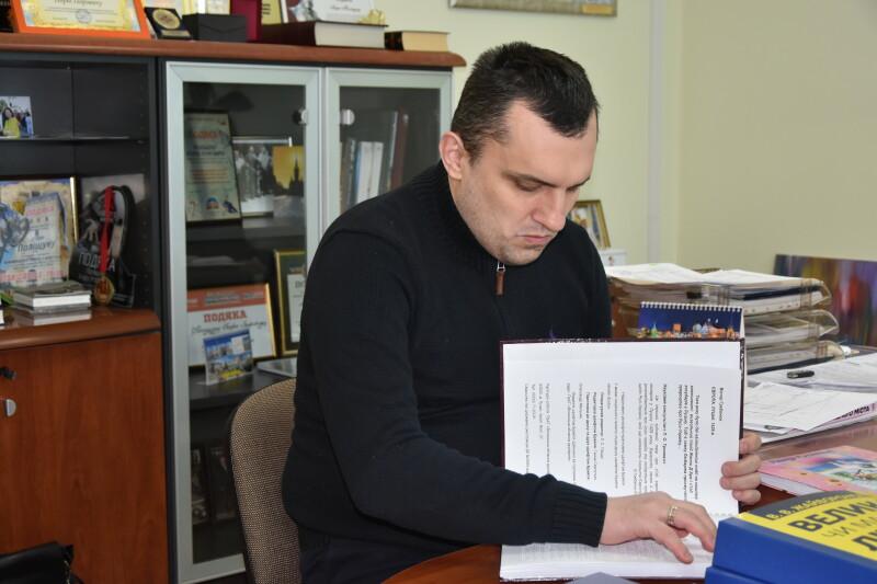 Минулоріч з міського бюджету виділили 150 тисяч гривень на друк книг шрифтом Брайля